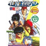 Yu Yu Hakusho Ghost Files