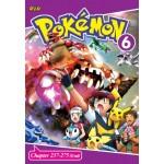 Pokemon 6 Vol.237-275End