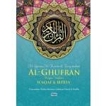 AL-QURAN TERJEMAHAN AL-GHURFAN