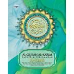 AL-QURAN AL-KARIM TERJEMAHAN AL-KAMIL A6 (SAIZ 4)