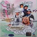 齐天大圣孙悟空 EP1-44 (7DVD)