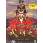 武則天传奇 Empress of China (15DVD)