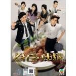 为食神探 EP1-20 (4DVD)