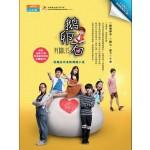 鹅卵石 (DVD)