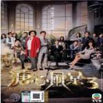 溏心风暴3 EP1-40 (8DVD)