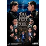 无间道 EP1-30 INFERNAL AFFAIRS EP1-30 (6DVD)