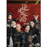 延禧攻略 STORY OF YANXI PALACE (13DVD)