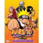 NARUTO 火影忍者 VOL.1 - 52 BOX 1 (8 DVD)