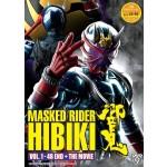 MASKED RIDER HIBIKI 响鬼 VOL.1 - 48END+THE MOVIE (2DVD9+1DVD5)