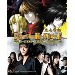 DEATH NOTE 死亡笔记 VOL.1 - 37END + SP + 3 MOVIE 真人版 (8DVD)