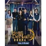 HOTEL DEL LUNA 德鲁纳酒店 V1-16END (4DVD)