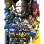 CODE GEASS R1 + R2 + SPECIAL + AKITO THE EXILED   反叛的魯路修 R1 + R2 + 特別篇 +亡国的阿基德   (4DVD)