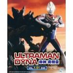 ULTRAMAN DYNA   帝納·奥特曼   VOL. 1 - 51 END   (5DVD)