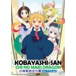 KOBAYASHI-SAN CHI NO MAID DRAGON   小林家的女仆龙   VOL.  1 - 13 END   (1DVD)