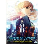 SWORD ART ONLINE THE MOVIE : ORDINAL SCALE   刀劍神域劇場版:序列征戰   (1DVD)