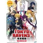 TOKYO RAVENS 东京暗鸦 VOL.1 - 24 END (2DVD)
