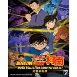 DETECTIVE CONAN MOVIE COLLECTION COMPLETE BOX SET   名侦探柯南完整剧场版   (8DVD)