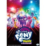 MY LITTLE PONY THE MOVIE 小馬寶莉劇場版 (1DVD)