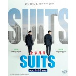 SUITS 金裝律師 VOL.1-16 END (4DVD)