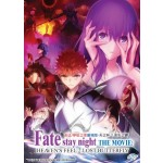 FATE/STAY NIGHT THE MOVIE: HEAVEN'S FEEL 2.LOST BUTTERFLY (DVD)