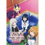 TONARI NO KYUUKETSUKI-SAN V1-12END (DVD)