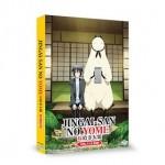 JINGAI-SAN NO YOME V1-12END (DVD)