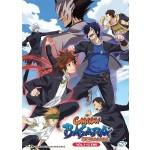GAKUEN BASARA V1-12END (DVD)