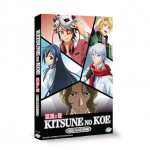 KITSUNE NO KOE V1-12END (DVD)