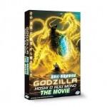 GODZILLA: HOSHI O KUU MONO MOVIE (DVD)
