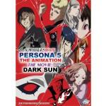 PERSONA 5: DARK SUN…[SPECIAL 1] (DVD)
