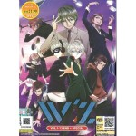W'Z V1-13END+SPECIAL (DVD)