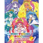 STAR☆TWINKLE PRECURE V1-50END+MV (5DVD)