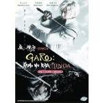 GARO:KAMI NO KIBA-JINGA V1-12END+SPC DVD