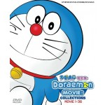 DORAEMON MOVIE COLLECTIONS (12DVD)