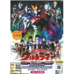 ULTRAMAN NEW GENERATION CHRONICLE (2DVD)