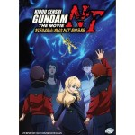 KIDOU SENSHI GUNDAM NT MOVIE (DVD)