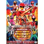 SUPER SENTAI STRONGEST BATTLE!!超级战队最强战!! VOL.1-4 END (DVD)