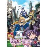 HAN-GYAKU-SEI MILLION ARTHUR SEASON 2 (DVD)