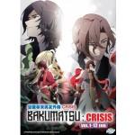 BAKUMATSU: CRISIS V1-12END (DVD)