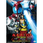 MASKED RIDER KABUTO:GOD SPEED LOVE (DVD)