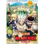 DR. STONE V1-24END (2DVD)