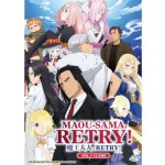 MAOU-SAMA, RETRY!魔王大人 V1-12END (DVD)