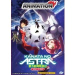 KANATA NO ASTRA V1-12END (DVD)