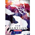 BABYLON V1-12END (DVD)