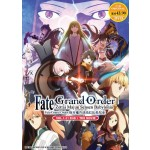 FATE/GRAND ORDER: ZETTAI MAJUU (2DVD)