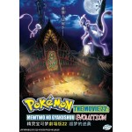 POKEMON MV 22:MEWTWO NO GYAKUSHUU (DVD)
