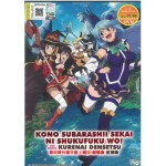 KONO SUBARASHII SEKAI MOVIE:KURENAI(DVD)