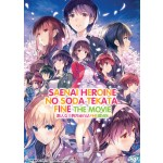 SAENAI HEROINE NO SODATEKATA MOVIE (DVD)