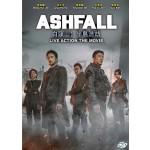 白头山:半岛浩劫 ASHFALL (DVD)