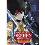 MAJUTSUSHI ORPHEN HAGURE TABI V1-13(DVD)